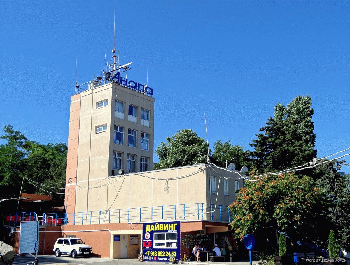 Здание морпорта Анапы
