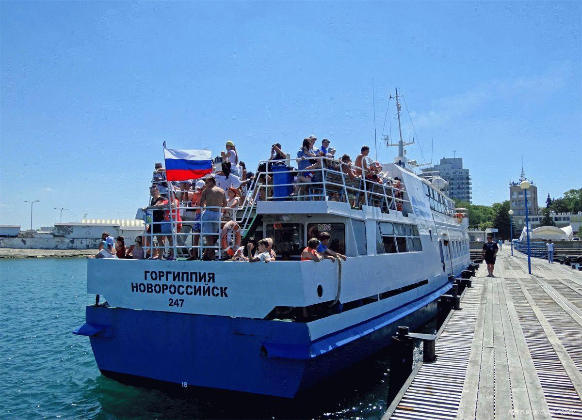 Портовый причал в Анапе