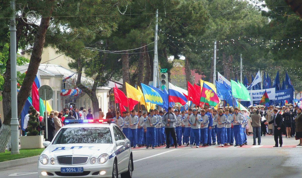 Городской праздник в Анапе