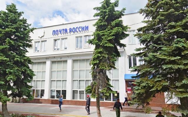 Отделение почты на Краснодарской, 21 в Анапе