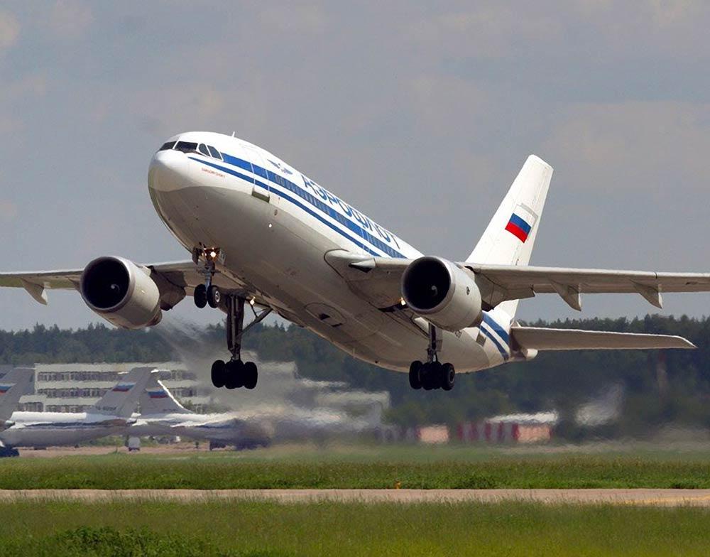 Расписание самолетов Москва - Анапа