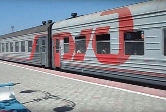 Расписание вокзала Анапы