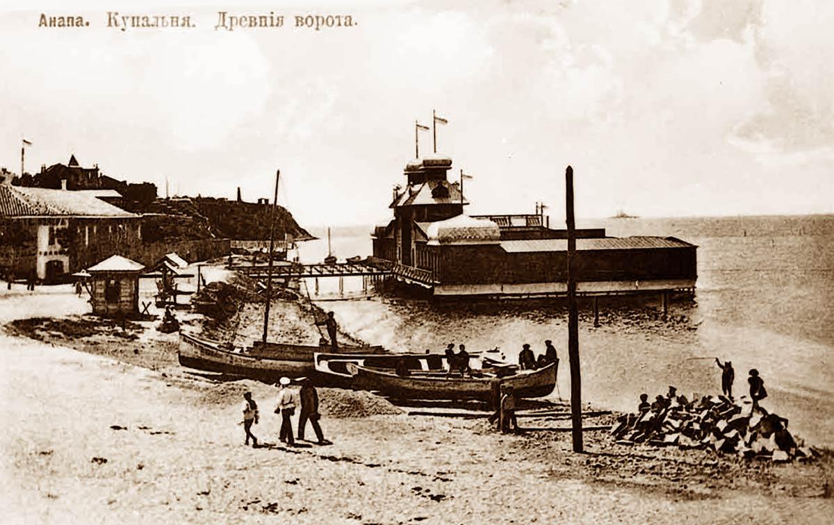 Становление курорта Анапа на Черном море