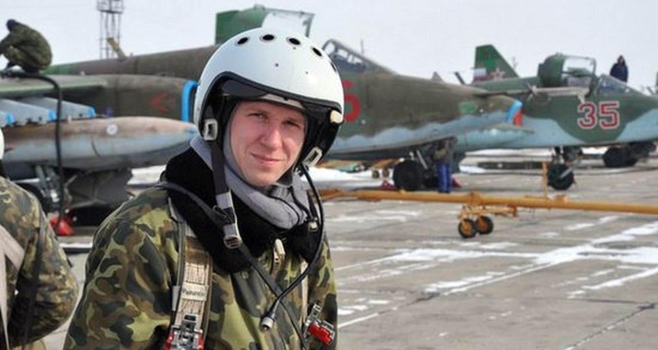 Летчик штурмовика СУ-25 капитан Роман Филипов
