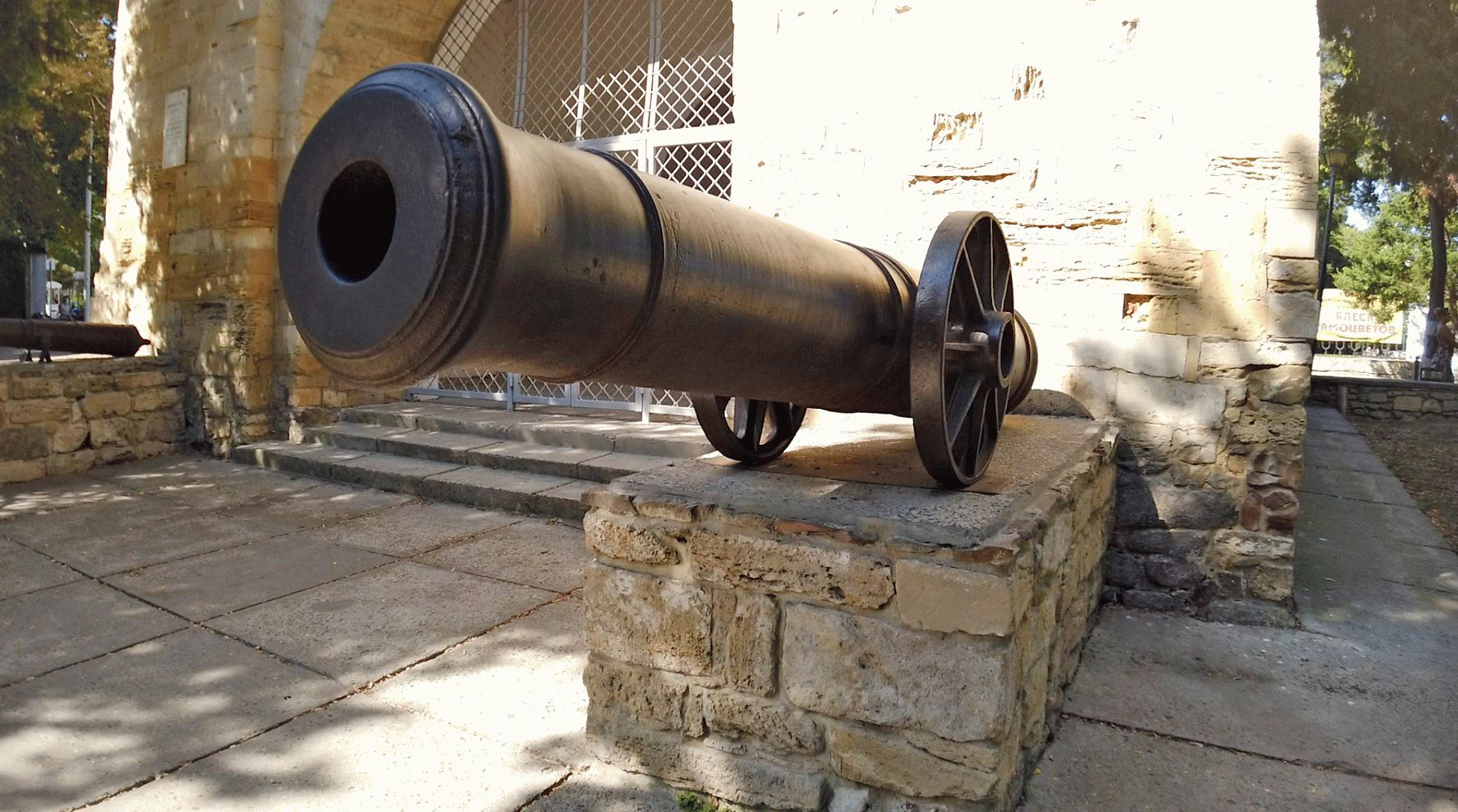 Пушка у Русских ворот