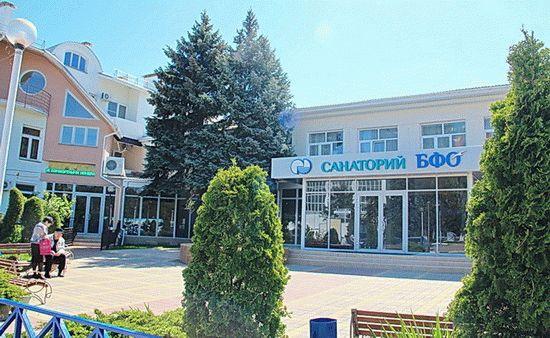 Санаторий БФО на Черном море в Анапе