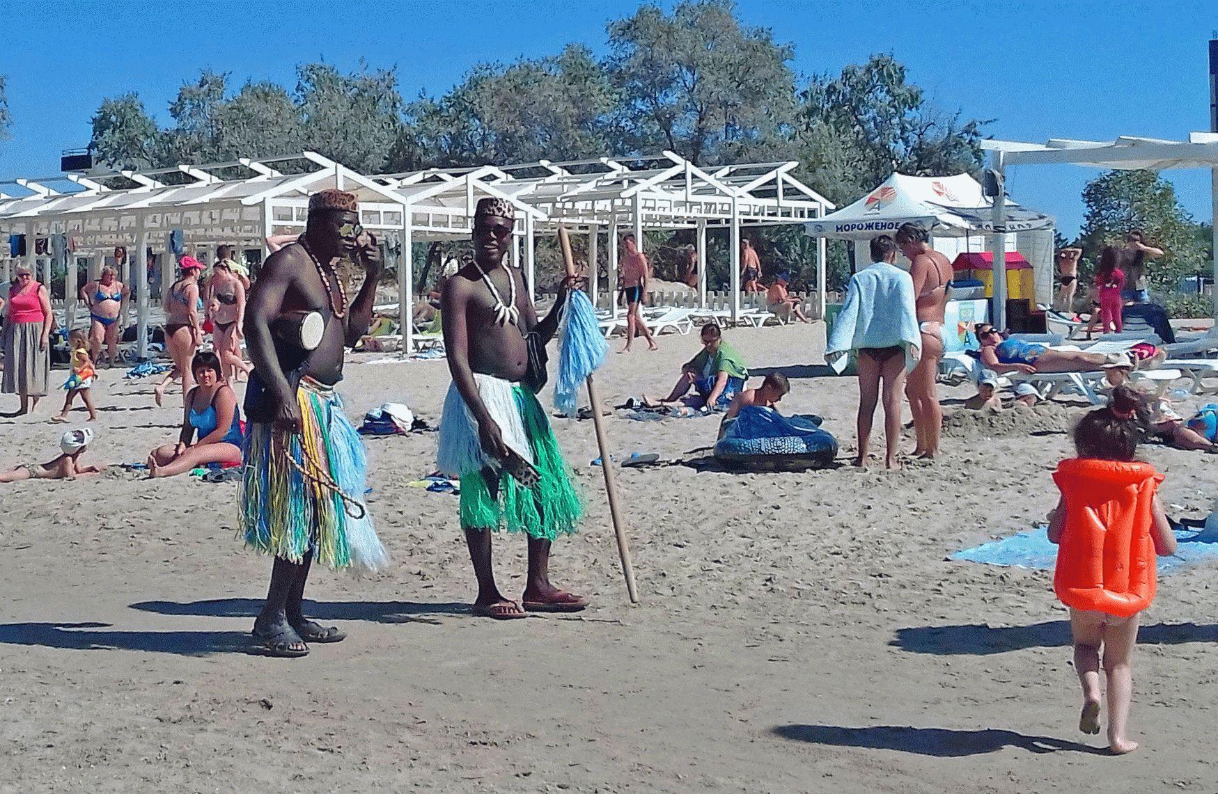Африканцы в Анапе