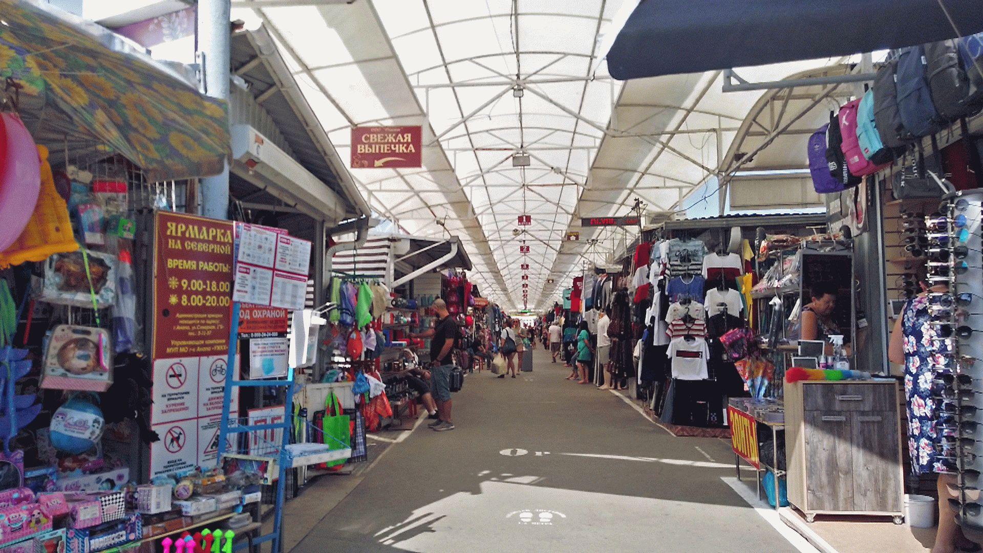 Шлюхи Анапы В Районе Южного Рынка