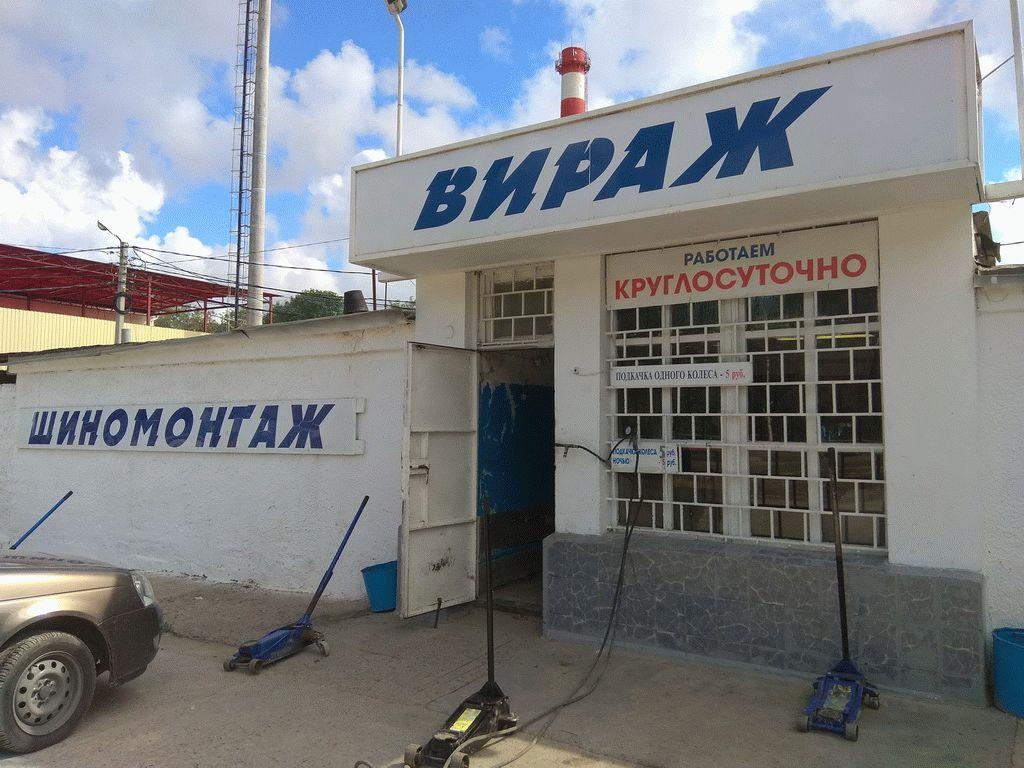 Шиномонтажная мастерская в Анапе