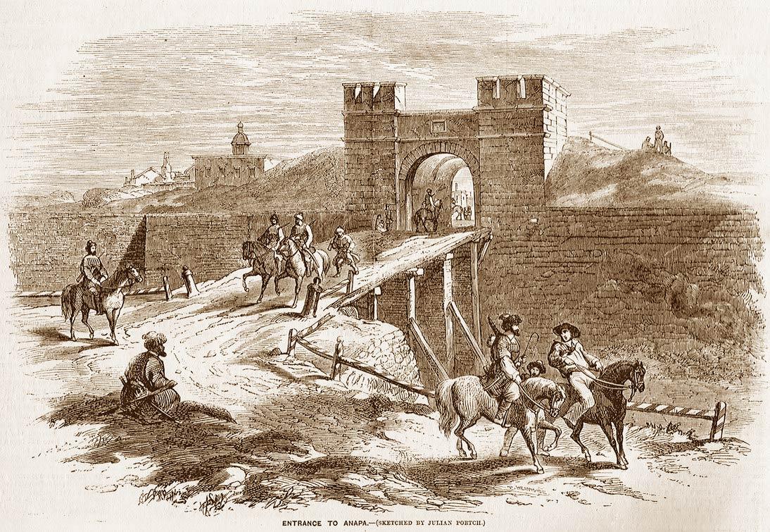 Крепость Анапа