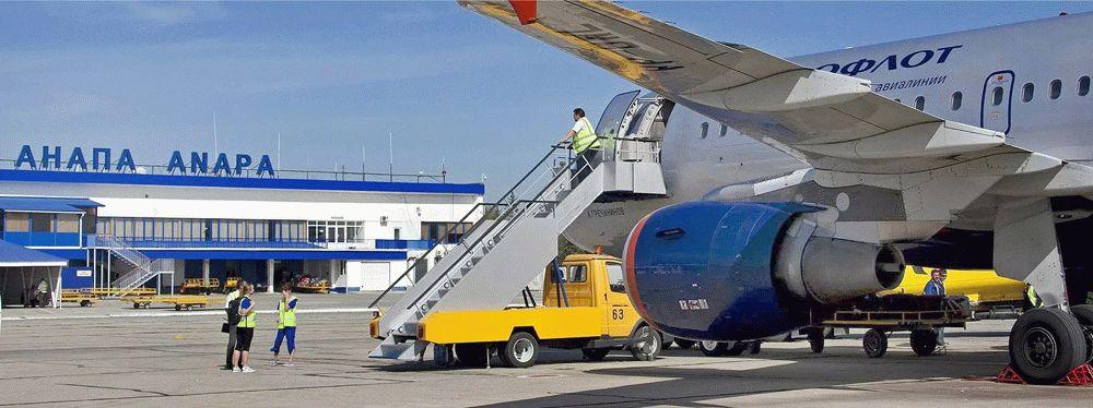 Самолетом на курорт