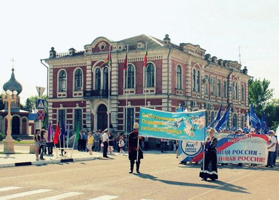 Станица Полтавская в Краснодарскм крае