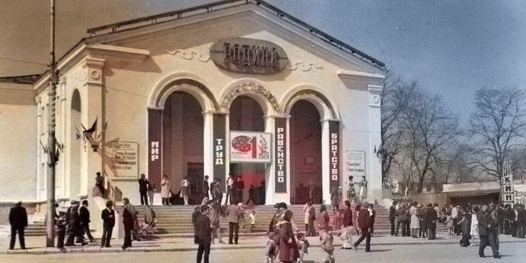 ККЗ Родина в Анапе во времена СССР
