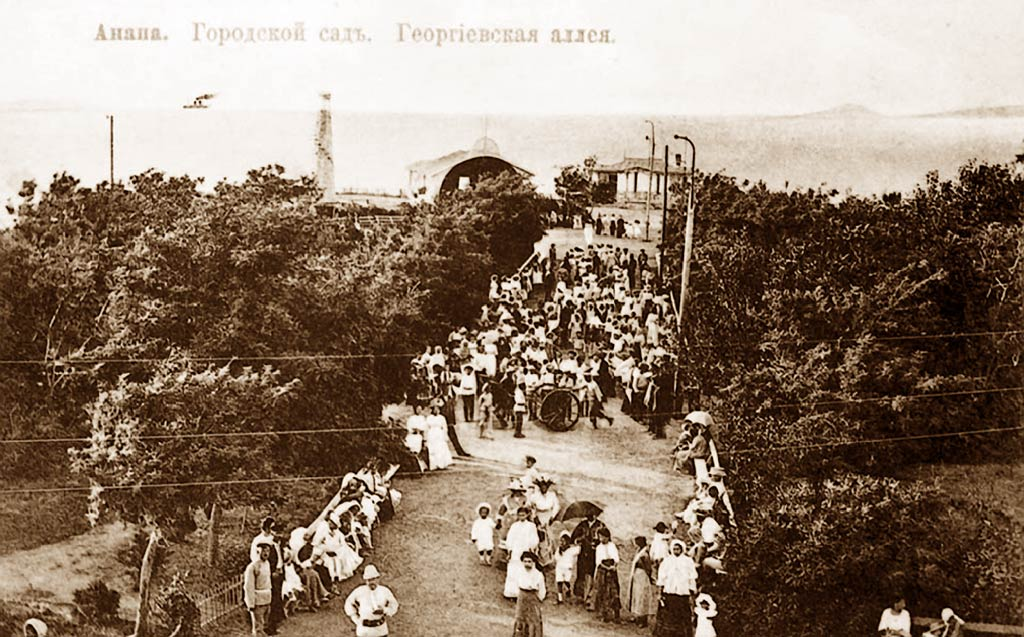 Старинное фото курорта Анапа