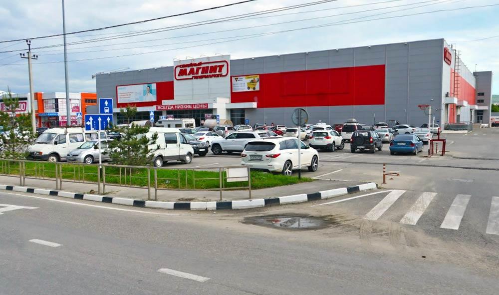 Гипермаркет в Анапе
