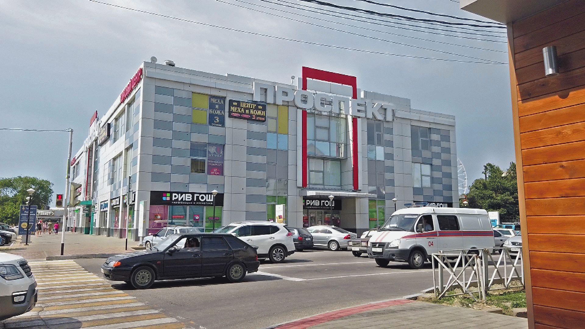 Торговый центр Перекресток в Анапе