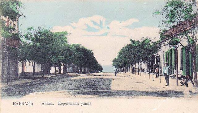 Улицы курорта Анапа