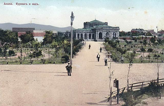 Улицы старого города Анапа