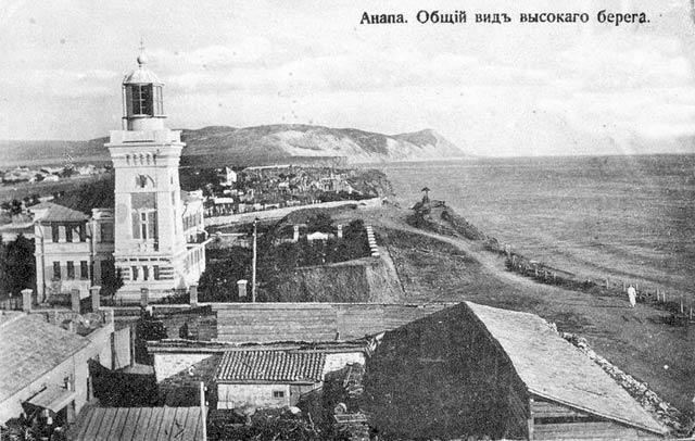 Старый маяк в Анапе