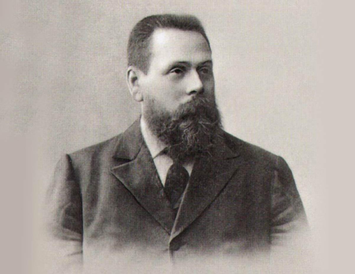 Н. И. Веселовский