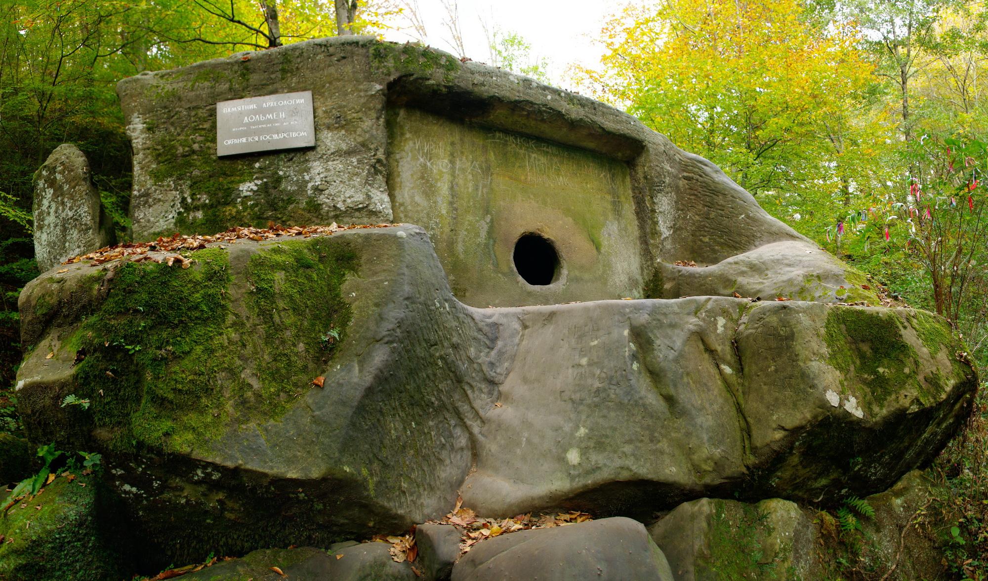 Видео о дольменах — древних загадочных мегалитических сооружениях