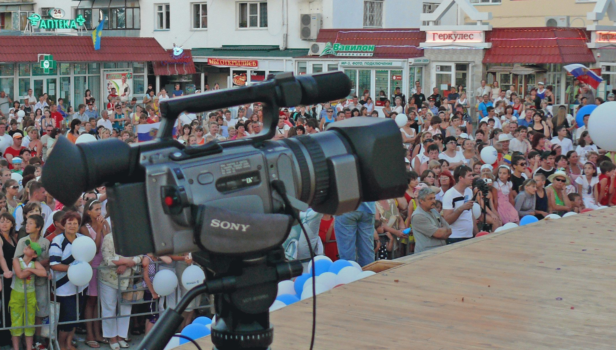 Видеосьемка мероприятий в Анапе