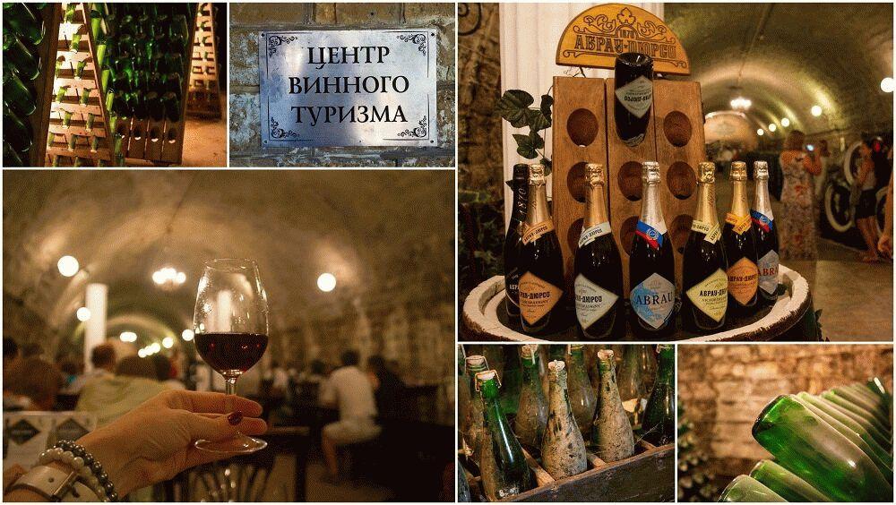 Экскурсия в Центр винного туризма «Абрау-Дюрсо»