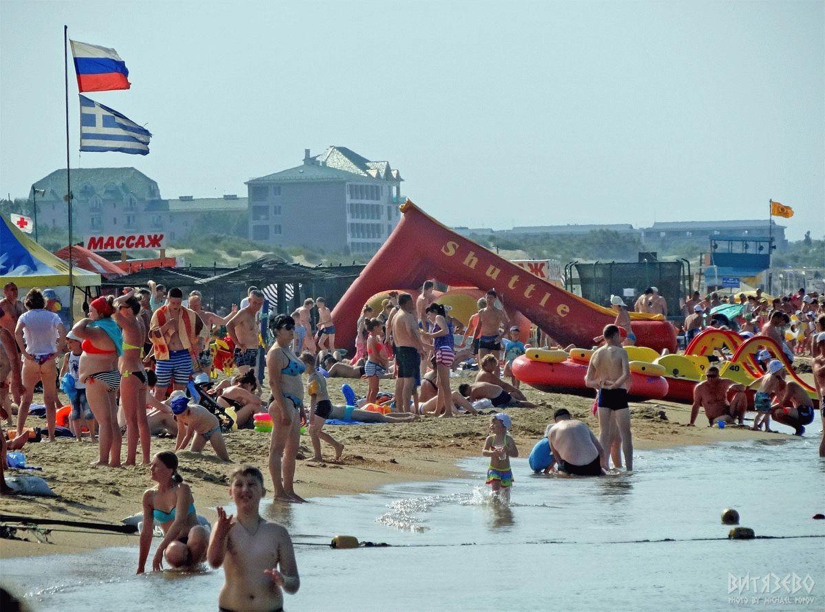 Пляж п. Витязево