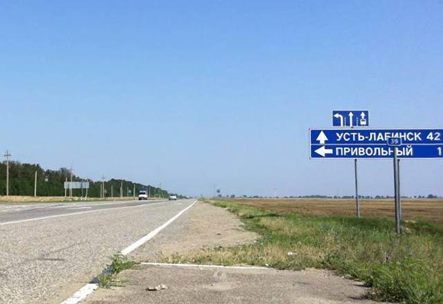 Хутор Привольный в Краснодарском крае
