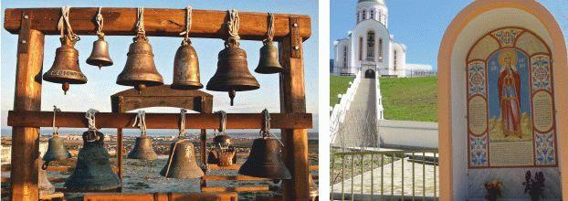Выставка колоколов и Храм