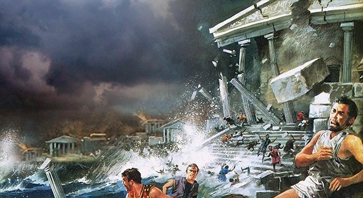 Землетрясения далекого прошлого