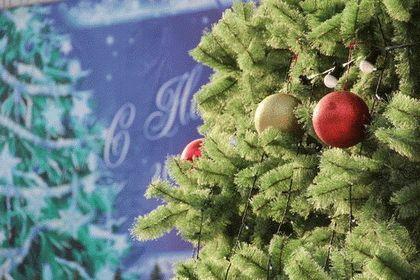 Новогодняя Ёлка в Анапе