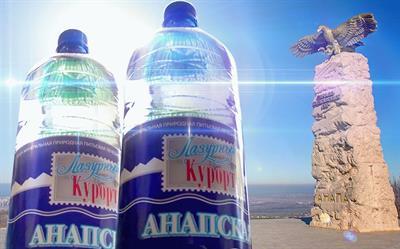 Минеральная вода Анапская