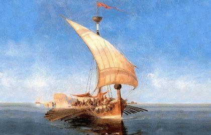 Сочи в Античные времена