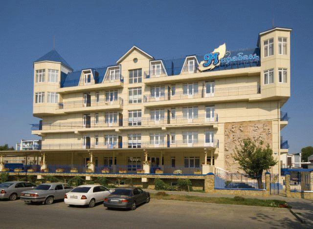 Гостиница «Мирабель»