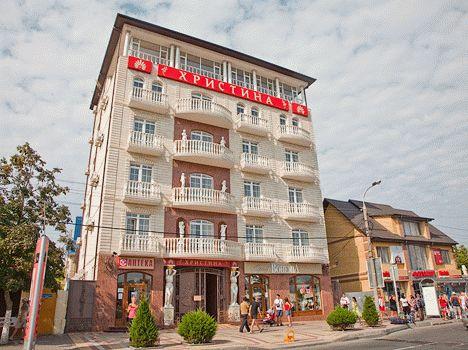 Отель «Христина»