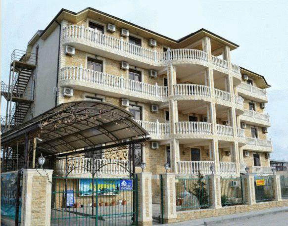 Гостиница «Мармелад»