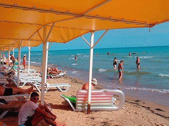 Пляж Волна