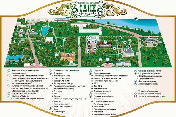 Санаторий Саки в Крыму