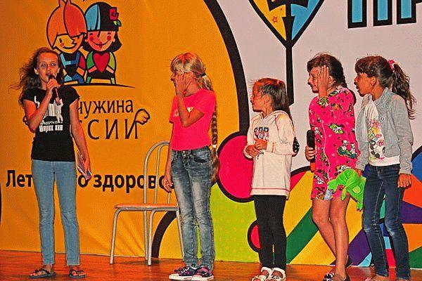 Лагерь Жемчужина России на курорте Анапа