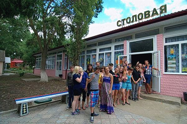 Детский лагерь Энергетик в Анапе