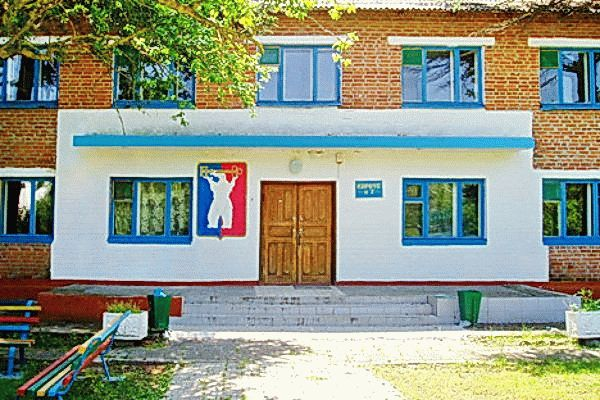Пансионат Шахтерская слава в Анапе