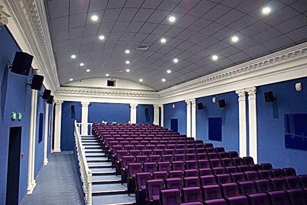 Конференц-зал санатория