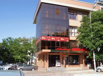 Гостиница Альтаир