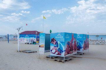 Отель «Олимп» - Курортный комплекс в Джемете