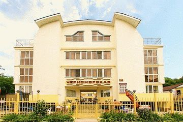 Комплекс гостиниц «Черноморская»